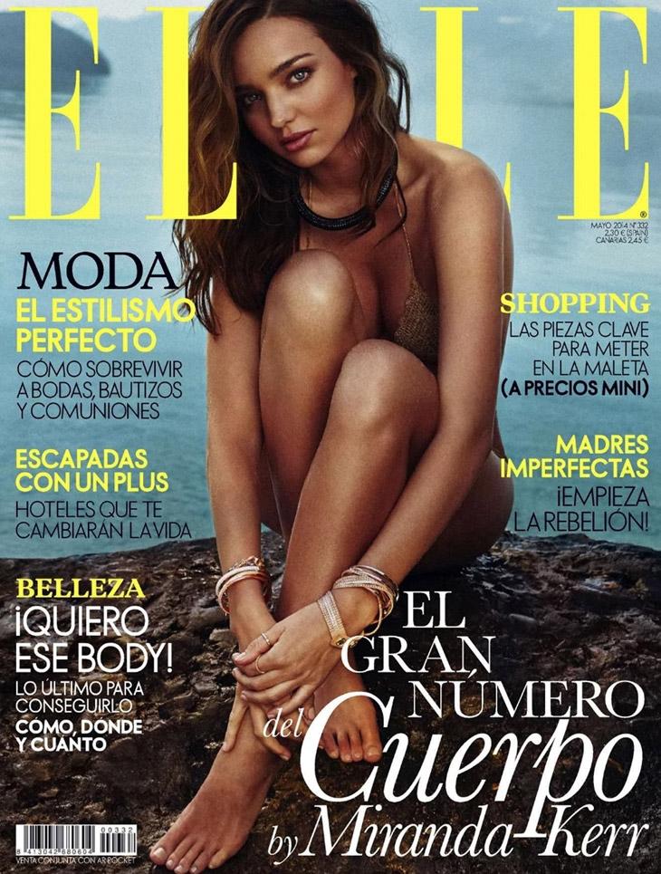 Elle Magazine 2014